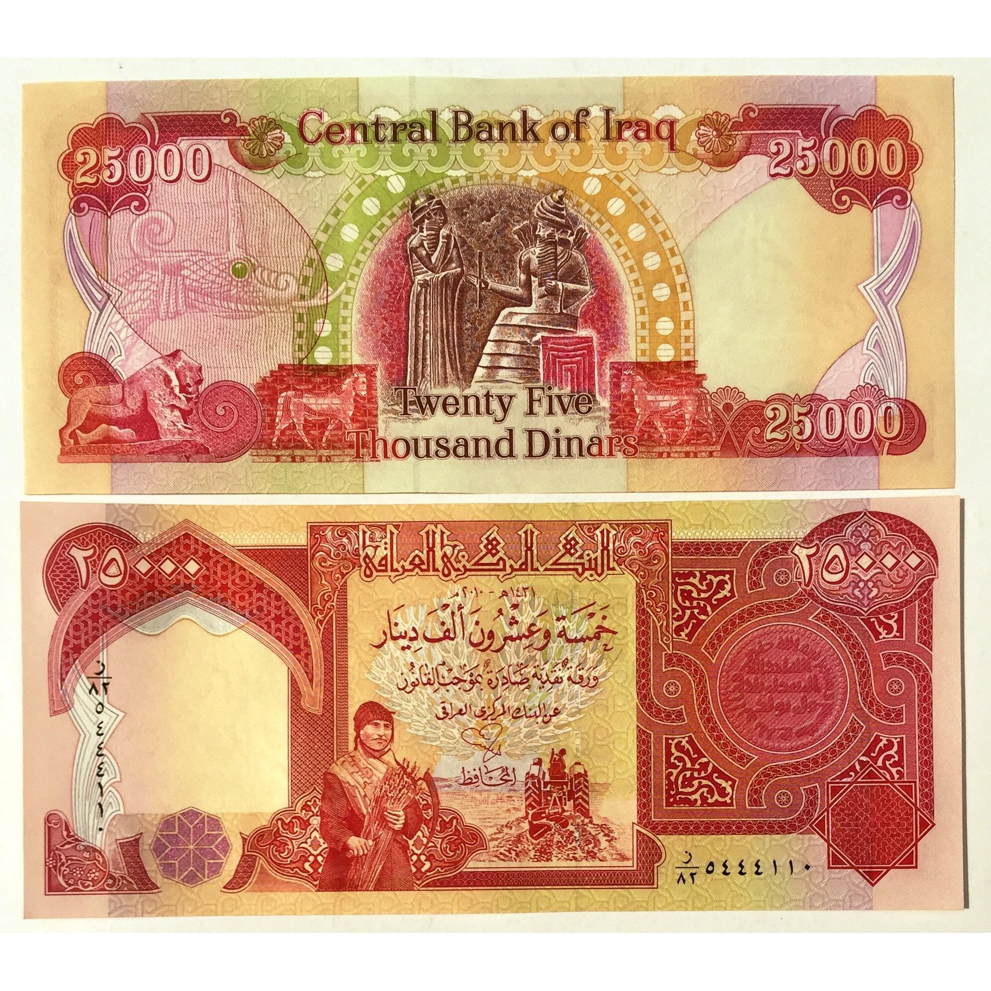 Hoekbank Twenty 5.Central Bank Of Iraq 25 000 Dinars